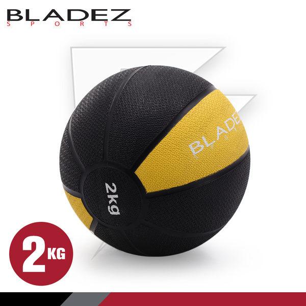 【BLADEZ】橡膠2KG藥球