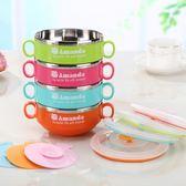 寶寶吃飯碗兒童餐具嬰兒輔食碗吸盤碗勺防摔保溫碗密封