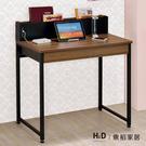 賈瑟USB2.8尺胡桃兩用電腦桌(18J...