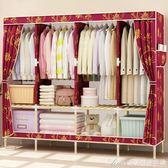 單人簡易衣柜布藝簡約現代經濟型宿舍省空間衣櫥實木板式組裝柜子艾美時尚衣櫥igo