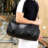 干濕分離健身包男防水訓練包大容量運動包潮手提斜挎出差旅行背包 aj13101『小美日記』