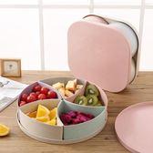 果盤創意現代客廳家用茶幾水果盤『米菲良品』