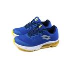 LOTTO 運動鞋 針織 藍/黃 童鞋 LT9AKR0936 no043