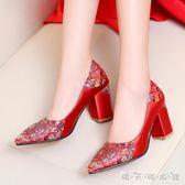 結婚鞋女紅色中式鞋民族風秀禾鞋粗跟新娘鞋單鞋 晴天時尚館