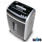 [富廉網] SAMPO 聲寶 CB-U8082SL 多功能碎紙機(威勁)