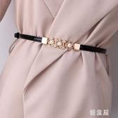 可調節漆皮珍珠花朵細腰帶腰封 女士百搭裝飾洋裝子毛衣配飾皮帶腰鏈 BT18108『優童屋』