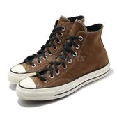 Converse 休閒鞋 Chuck 70 棕色 男鞋 女鞋 麂皮 高筒 奶油底 運動鞋 【ACS】 169337C