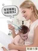 理髮器 嬰兒自動吸發理發器靜音超寶寶剃頭兒童神器剃發充電推自己剪家用 阿薩布魯