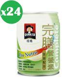 桂格-ProNutro特級完膳-含纖配方*24罐(箱購)