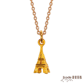 J'code真愛密碼 牡羊座守護-艾菲爾鐵塔 黃金項鍊