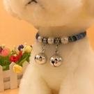 可愛泰迪小型犬幼犬脖圈金毛柯基狗狗項圈貓咪項錬飾品寵物狗鈴鐺 喵小姐