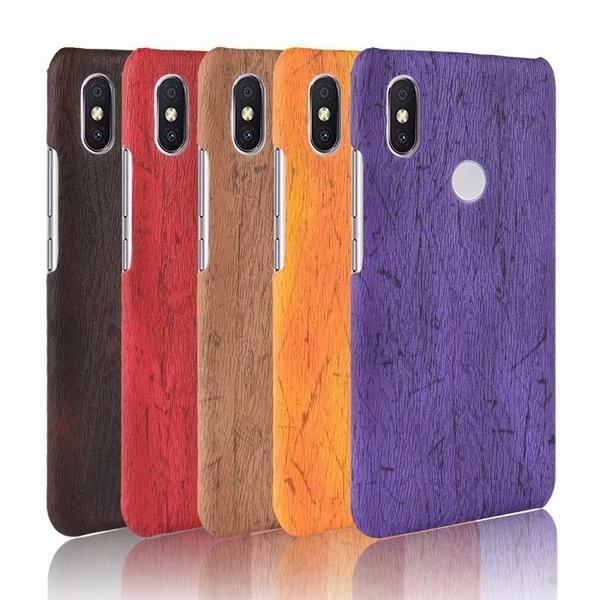 小米Max3簡約復古木紋手機殼小米Max3磨砂半包保護套Max3男女殼