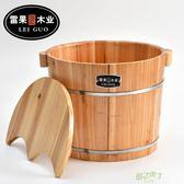 木桶足浴桶木盆帶蓋足浴盆加厚洗腳桶帶按摩泡腳木桶送禮30cm新年鉅惠