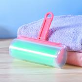 ✭米菈生活館✭【N82】水洗式滾筒黏毛器 除靜電 沾黏 滾毛 衣服 刷毛 除毛 寵物 毛髮 衣物