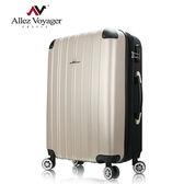 行李箱 旅行箱 20吋ABS霧面防刮飛機輪 法國奧莉薇閣 箱見歡 漾彩系列-金黑色