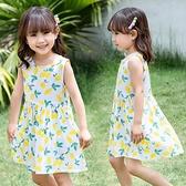 女童洋裝 女童棉綢連身裙小童洋氣裙子女寶寶公主吊帶裙兒童夏裝小女孩薄款【快速出貨】