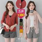 【五折價$380】糖罐子素面排釦V領口袋...