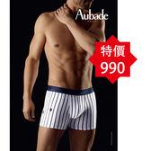 Aubade man-壞男人S-M舒棉平口褲(越獄系列)
