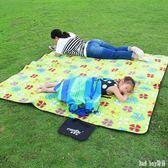 野餐墊防潮墊加厚牛津布墊子草坪墊便攜野餐布地墊戶外防水睡墊 QQ10172『bad boy時尚』