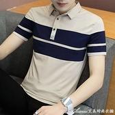 夏季短袖T恤男純棉翻領polo衫商務潮流男裝襯衫領半袖休閒上衣服 快速出貨