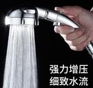 增壓淋浴花灑噴頭洗澡花曬