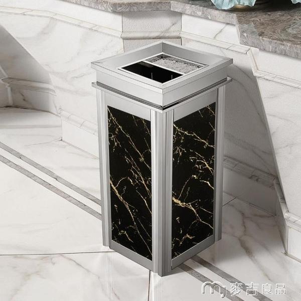 垃圾桶不銹鋼垃圾桶酒店大堂立式高檔家用電梯口仿大理石戶外煙灰桶大號 麥吉良品YYS