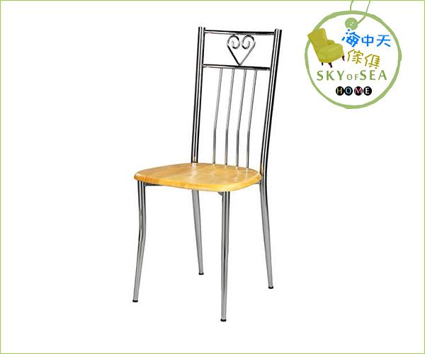 {{ 海中天時尚傢俱 }} C10  摩登時尚 餐椅系列 502-35  新優雅原木面餐椅/電鍍腳
