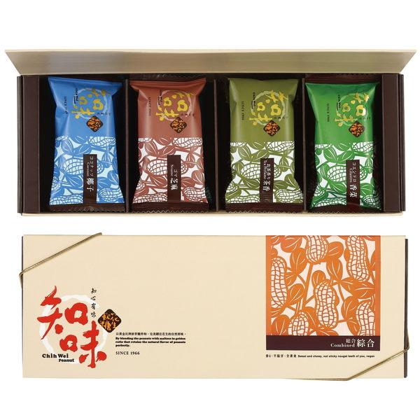【知味花生軟糖】知心禮盒1盒(每盒260公克)(含運)
