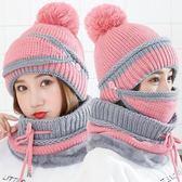 圍巾帽 針織帽冬韓國加厚騎行毛線帽帽子女冬天加絨護耳帽騎車保暖圍脖帽 99免運 萌萌