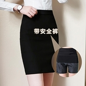 職業裙女夏新款黑色西裝裙短裙一步裙包臀裙半身裙工作裝裙子
