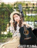 自動伴奏吉他輔助練習新手防痛指套指力器萬能按吉他名角和弦神器    橙子精品