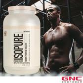 【GNC獨家】下殺55折 ISOPURE 分離乳清蛋白飲品-原味 3磅(1363克)