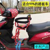踏板電動車女士摩托車兒童座椅前置孩子寶寶助力車小龜車嬰兒座椅