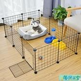 寵物圍欄 貓柵欄室內狗狗擋板兔子隔離護欄家用自由組合小型犬籠子TW【海阔天空】