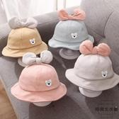 寶寶帽子薄款女童漁夫帽公主可愛嬰兒遮陽帽【時尚大衣櫥】