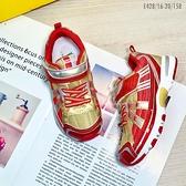 《7+1童鞋》月星 moonstar Tsukihoshi 輕量透氣 運動機能鞋 E428 紅色