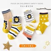 兒童襪子秋冬純棉中筒棉襪男童女童春秋寶寶襪子薄款寶寶襪3-5歲8 滿天星