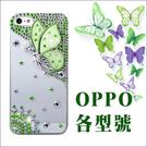 OPPO Reno4 Pro 5G A9...
