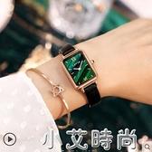 手錶女簡約氣質ins風輕奢女表復古孔雀石紋理小方盤正品小綠表 小艾新品