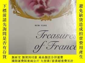 二手書博民逛書店紐約佳士得2012年拍賣會TREASURES罕見OF FRANC