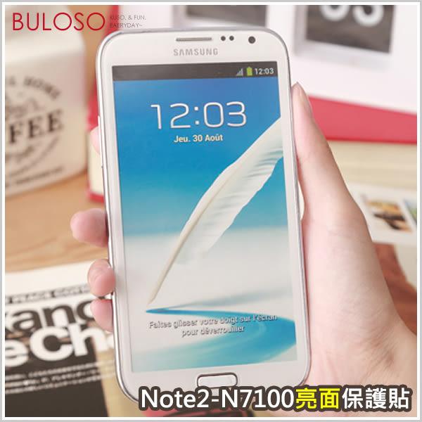 《不囉唆》Note2 N7100亮面保護貼 亮面/螢幕/保護/三星/NOTE2(不挑色/款)【A269964】