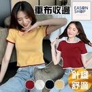 EASON SHOP(GQ0769)韓版撞色拼接短版露肚臍小個子圓領短袖針織衫T恤女上衣服顯瘦彈力貼身打底內搭衫
