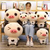 豬豬吉祥物公仔新年禮物新款豬年吉祥物胖嘟嘟豬公仔黑白小豬玩偶送女生布娃娃多莉絲旗艦店 YYS