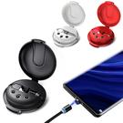 三合一磁吸 伸縮充電線+手機支架結合 小米 OPPO SHARP NOKIA 華為 手機 磁吸充電線 方便攜帶好收納