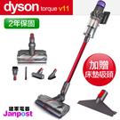 Dyson 戴森 V11 SV14 to...
