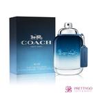 COACH Blue 時尚藍調男性淡香水(60ml) EDT-公司貨【美麗購】