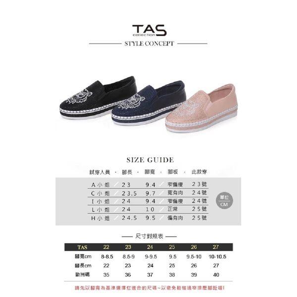 ★2018春夏新品★TAS 獅子造型水鑽質感休閒鞋-注目黑
