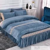 水晶絨床裙式四件套珊瑚床上用品冬季床單被套床罩式款帶加絨加厚  牛轉好運到