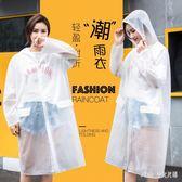 雨衣 旅行便攜式登山女成人韓版徒步透明雨披男 nm6144【pink中大尺碼】