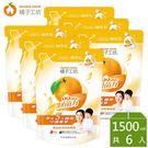 箱購免運 | 橘子工坊 天然濃縮洗衣精補充包-制菌力1500ml *6包/箱